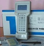 Buy cheap PHS instruments L2000-PHS Testing Device from wholesalers