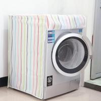 Buy cheap Dustproof Cover Front Load Washing Machine Cover product