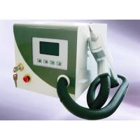 Buy cheap Tattoo Removal Series 980 Skin Recovery product