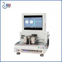 Buy cheap YYQ-0.1DW Horizontal soft support automatic positioning and balancing machine product