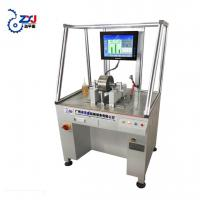 Buy cheap YYQ-16DW(FC) Horizontal double support automatic positioning and balancing machine product