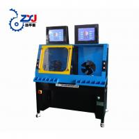 Buy cheap ZQD-5WD Special fan blade industry Fan machine Double station self-driving balance machine product