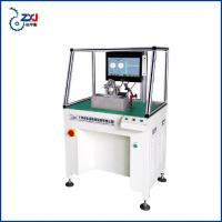 Buy cheap YW-5D Horizontal single support automatic positioning and balancing machine product