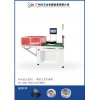 Buy cheap YD-16DW Single-sided vertical automatic positioning and balancing machine product