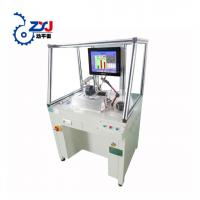 Buy cheap YD-16DW Horizontal single support automatic positioning and balancing machine product