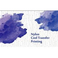 Buy cheap Cool Transfer Printing product