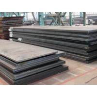 Buy cheap Carbon Steel 20Cr material for Niuas product