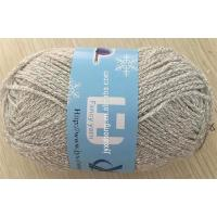 Buy cheap yarn series 2.6NM cotton blended polyester lurex tape yarn product