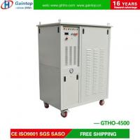Buy cheap HHO Copper Auto Parts Welding Machine product