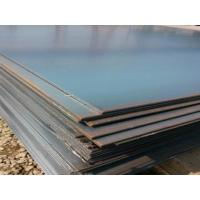 Buy cheap Construction companies Best price 0.75 inch steel pipe price per meter product