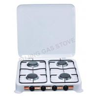 Buy cheap Tempered glass top gas stove FJ-004B product