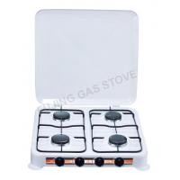 Buy cheap Tempered glass top gas stove FJ-004 product