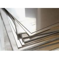 Buy cheap 1mm thick stainless sheet metal plate price product
