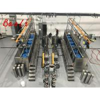 Buy cheap Supercritical CO2 Extraction Machine product