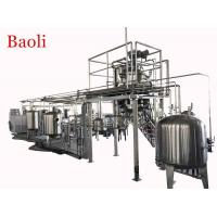 Buy cheap Ethanol extractor equipment 500L solvent extraction machine from wholesalers