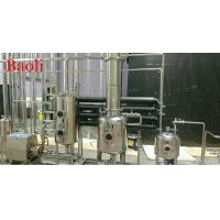 Buy cheap Ethanol extractor equipment 200L ultrasonic extraction machine product