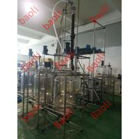 Buy cheap Double Glass Reactor Double Glass Reactor from wholesalers