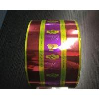 Quality Candy Twist Wrapping Paper for sale