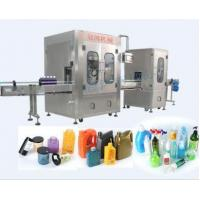 Quality Liquid Filling Capping Machine for sale