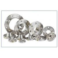 Buy cheap ANSI/ASME Flanges from wholesalers