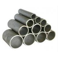 Buy cheap Pipes EFW Electric Fusion Welded Pipe from wholesalers