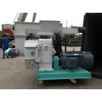 Buy cheap Different Output diesel engine fish feed extruder machine soybean meal pellet ma product