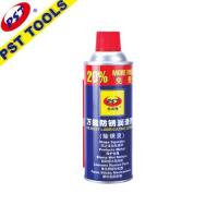Buy cheap Anti Rust Agent product