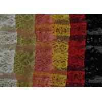Buy cheap Polyester 8431 product
