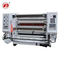 Buy cheap DBFQ-1300A Vertical Slitting and Rewinding Machine product