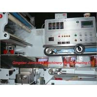 Buy cheap Snickers Packaging Machine product