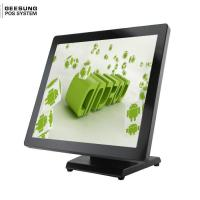 Android Pos System 17 Inch Capacitive Touch