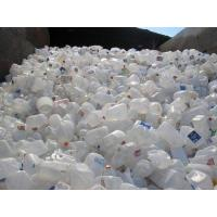 Buy cheap Plastic Scrap from wholesalers