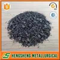 Buy cheap Ferro Silicon Magnesium Alloy product