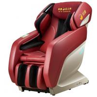 Buy cheap Rhonkang SY-01 Shuang Shuang commercial massage chair from wholesalers