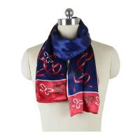 Buy cheap Silk scarf 27sw7052 from wholesalers