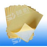 Buy cheap Consumable White adhesivePVC product