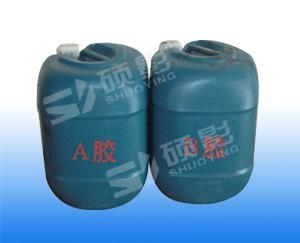 Quality Consumable AB glue for sale