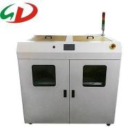 Buy cheap SMT 1.2m Vacuum Auto Loader Machinery with SD product