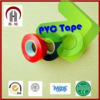 Buy cheap Pressure Sensitive Adhesive Type and Rubber Adhesive PVC Tape product