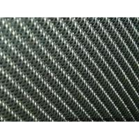 Buy cheap SS-long crimped(twill weave)mesh/width mesh product