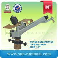 Buy cheap High Flow Impact Sprinklers product