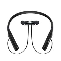 Buy cheap NH-301 Bluetooth Neckband Headset from wholesalers