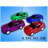 Buy cheap toys series MT826575 product