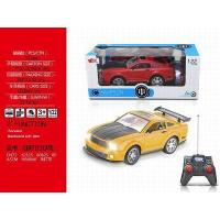 Buy cheap toys series MT837537 product