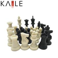 Buy cheap toy series 9.5cm Plastic chess set product