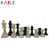 Buy cheap toy series Chess Set product
