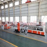 Buy cheap Water Drainage Sheet Extrusion Line product