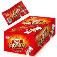 Buy cheap 45g TaiWan Spiciness product