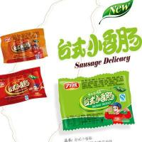 Buy cheap TaiWan Sausage from wholesalers