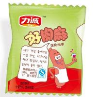 Buy cheap Disgusting Spiciness from wholesalers